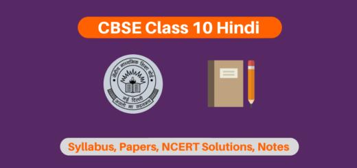 CBSE Class 10 Hindi