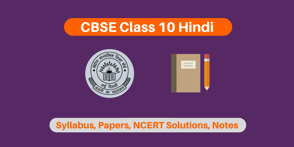 CBSE Class 10 Hindi