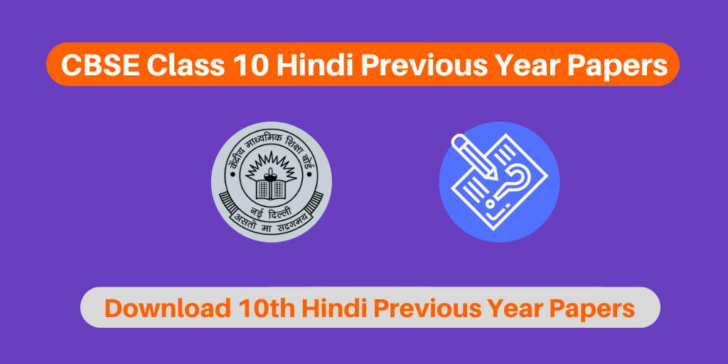 CBSE Class 10 Hindi Previous Year Papers