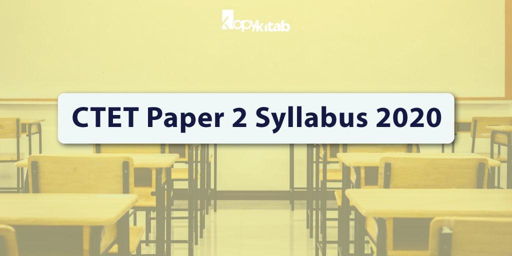 CTET Paper 2 Syllabus