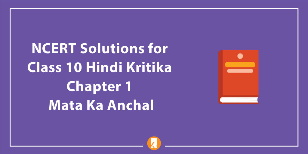 NCERT-Solutions-for-Class-10-Hindi-Kritika-Chapter-1-Mata-Ka-Anchal-min