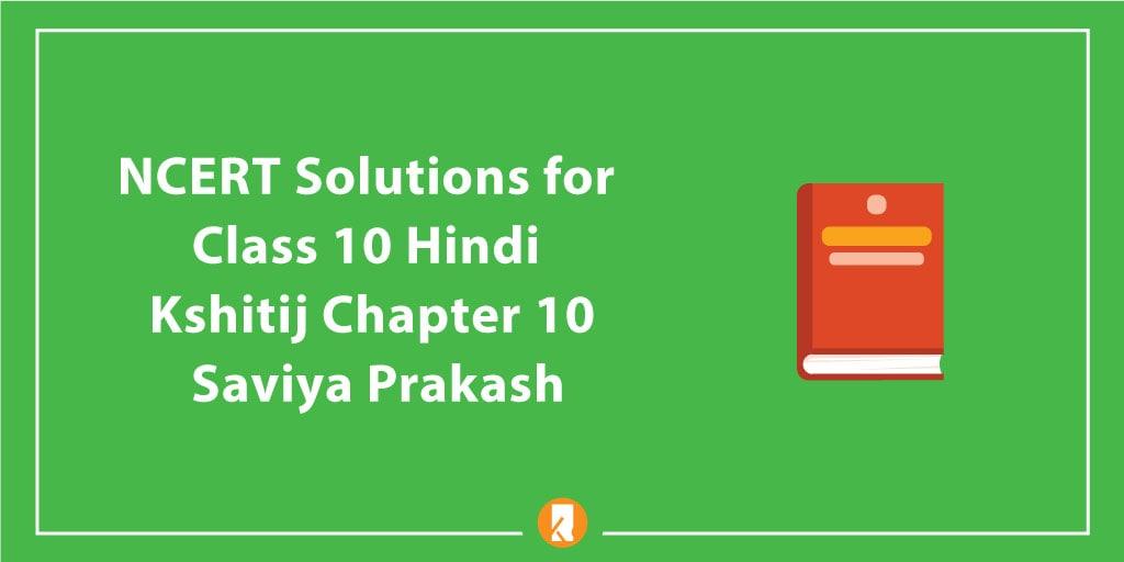 NCERT Solutions for Class 10 Hindi Kshitij Chapter 10 Saviya Prakash