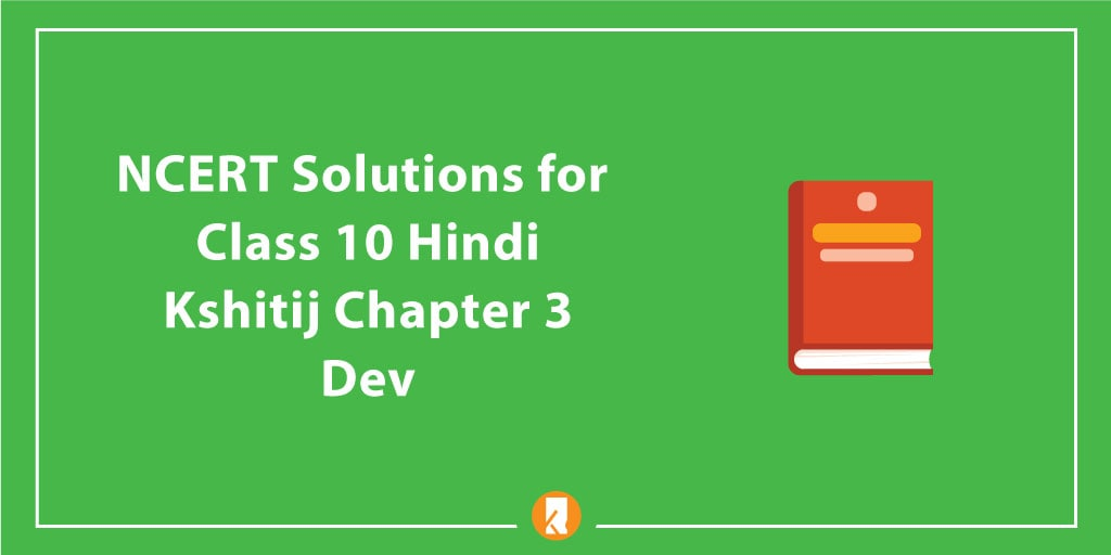 NCERT Solutions for Class 10 Hindi Kshitij Chapter 3 Dev