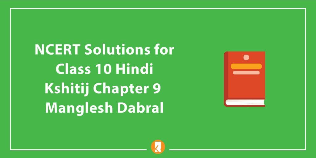 NCERT Solutions for Class 10 Hindi Kshitij Chapter 9 Manglesh Dabral