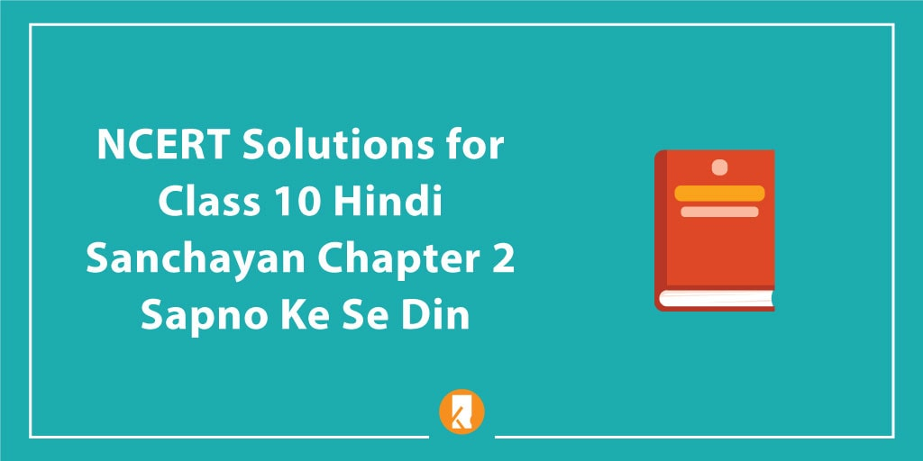 NCERT Solutions for Class 10 Hindi Sanchayan Chapter 2 Sapno Ke Se Din