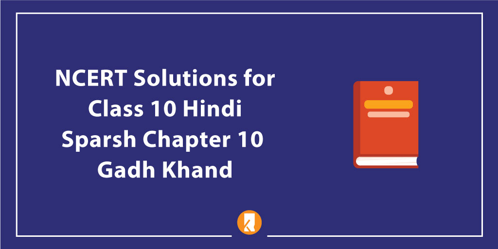 NCERT Solutions for Class 10 Hindi Sparsh Chapter 10 Gadh Khand