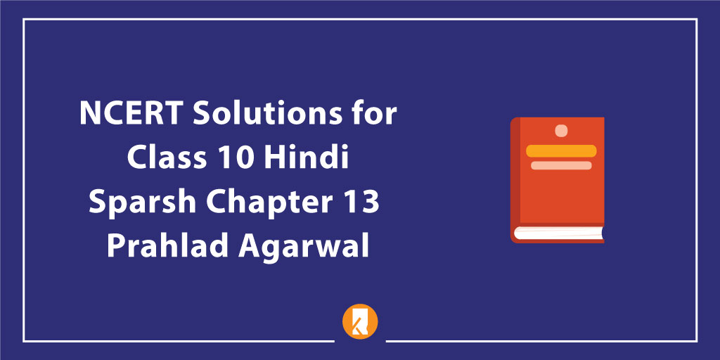 NCERT Solutions for Class 10 Hindi Sparsh Chapter 13 Prahlad Agarwal