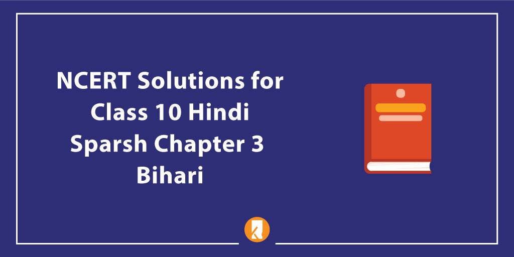 NCERT Solutions for Class 10 Hindi Sparsh Chapter 3 Bihari