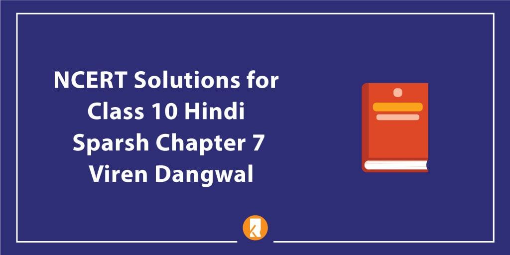 NCERT Solutions for Class 10 Hindi Sparsh Chapter 7 Viren Dangwal