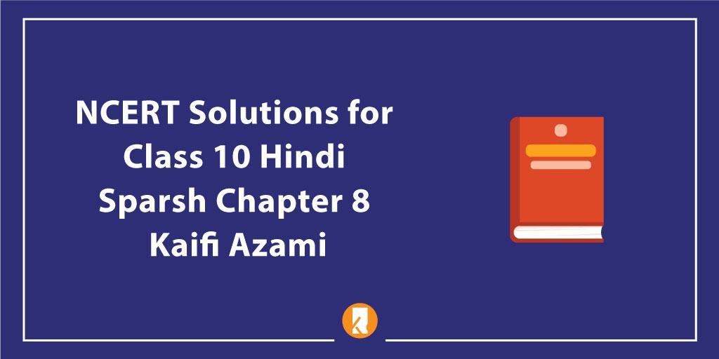 NCERT Solutions for Class 10 Hindi Sparsh Chapter 8 Kaifi Azami