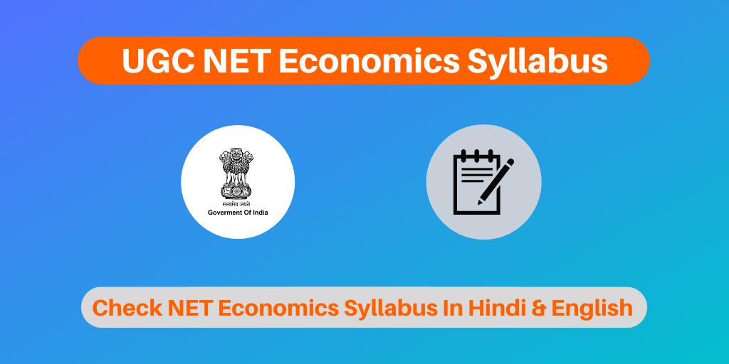 UGC NET Economics Syllabus