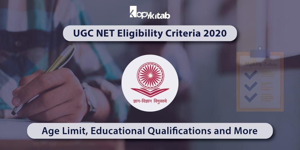 UGC NET Eligibility Criteria