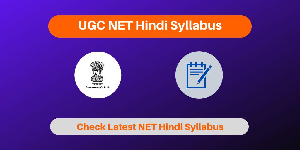 UGC NET Hindi Syllabus
