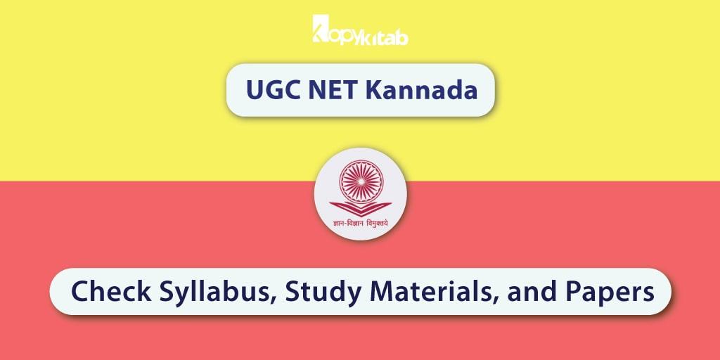 UGC NET Kannada