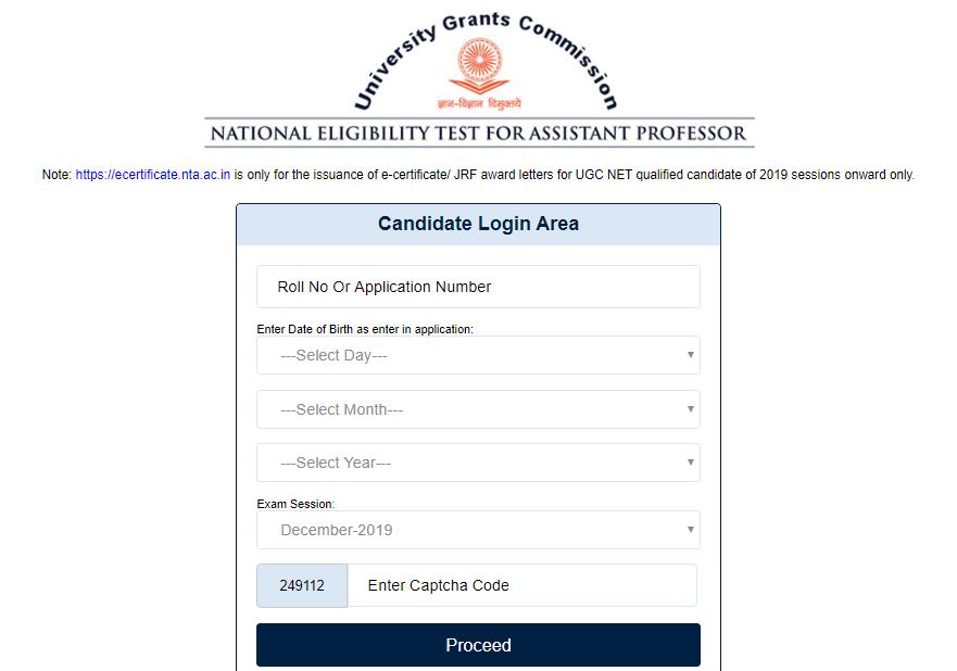 UGC NET e-Certificate login