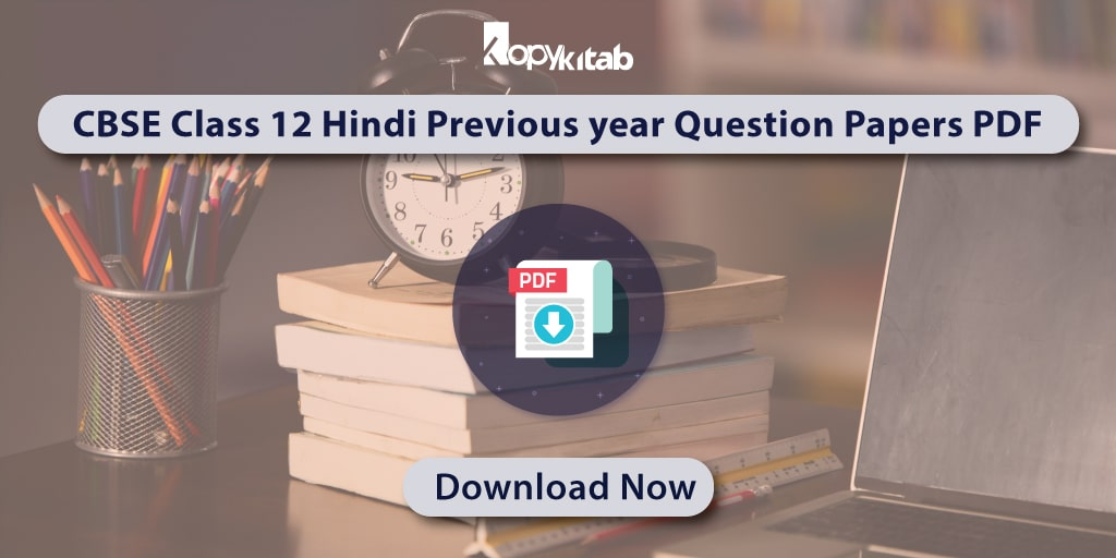CBSE Class 12 Hindi Previous year papers