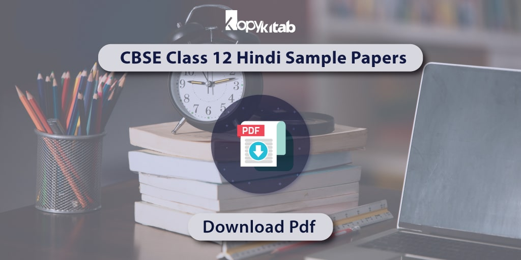 CBSE Class 12 Hindi Sample Papers