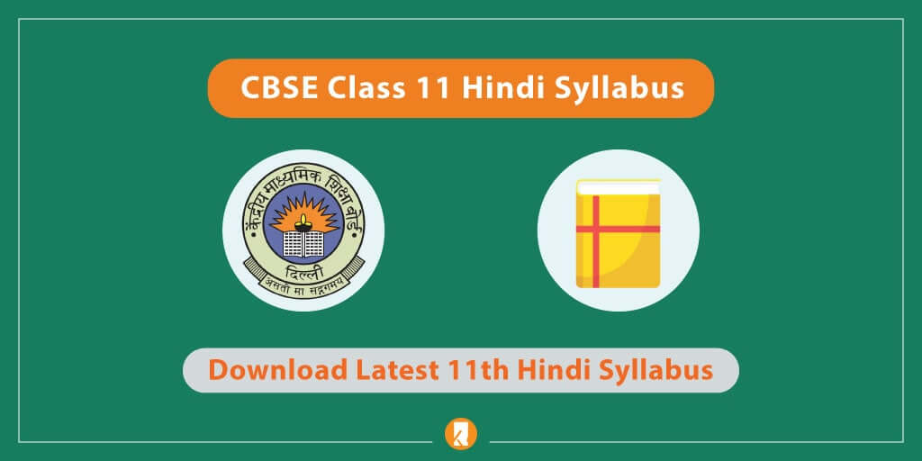 CBSE-Class-11-Hindi-Syllabus