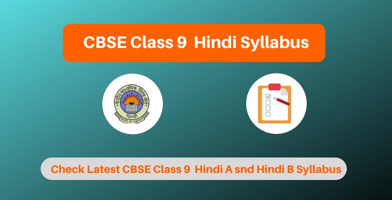 CBSE Class 9 Hindi Syllabus