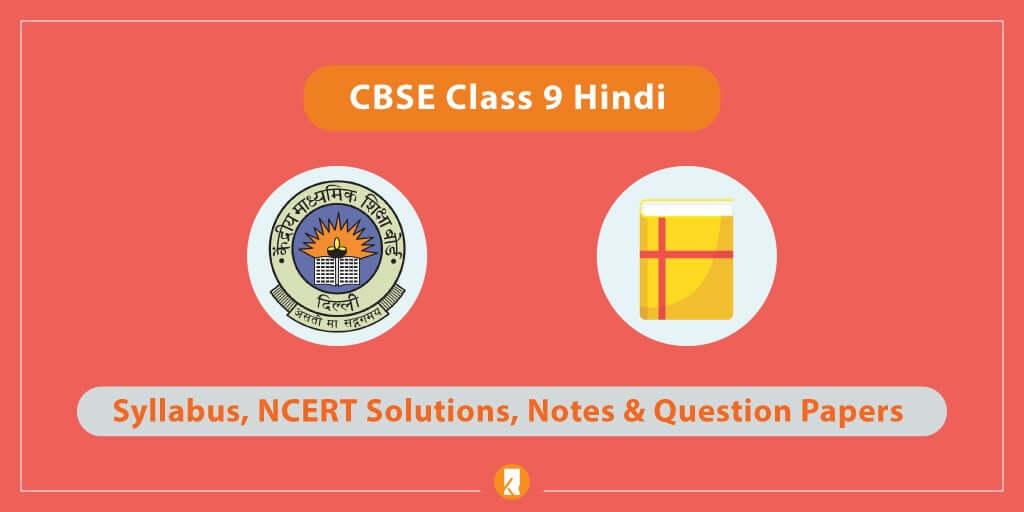 CBSE-Class-9-Hindi