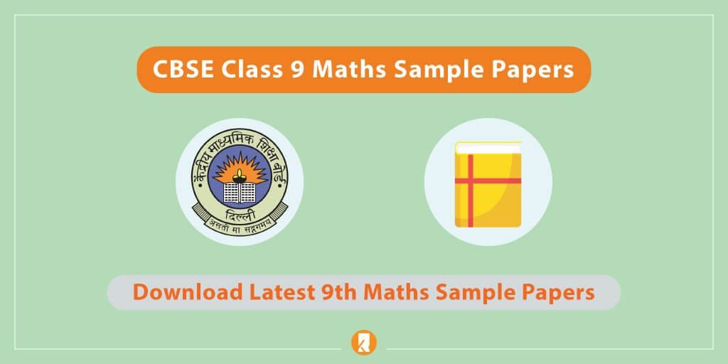 CBSE-Class-9-Maths-Sample-Papers
