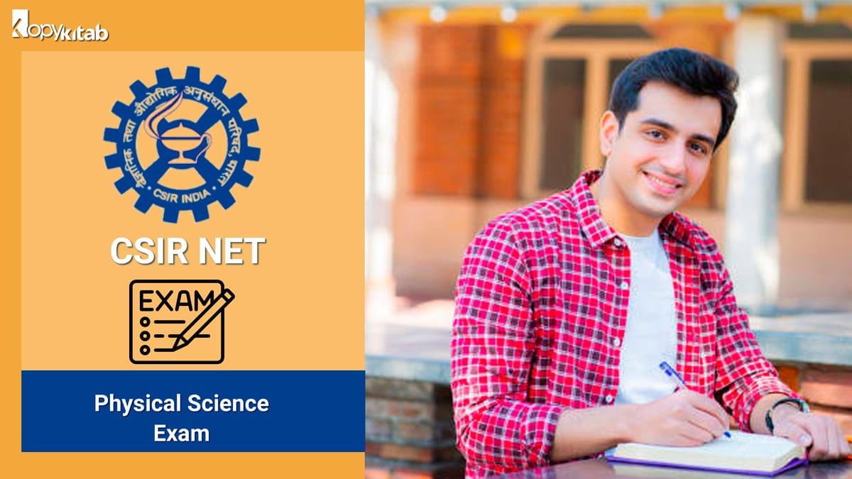 CSIR NET Physical Science Exam