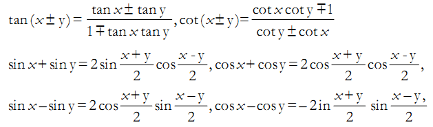 syllabus_11_maths1