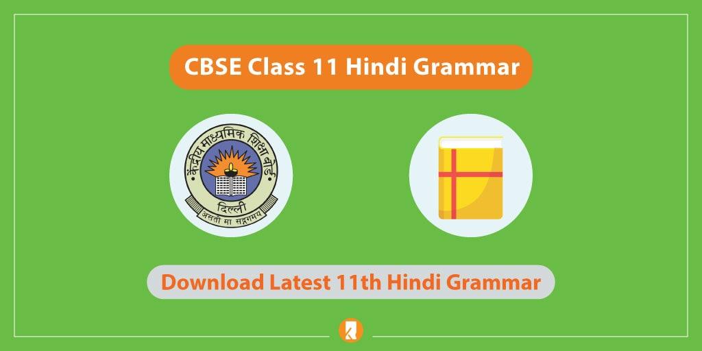 CBSE-Class-11-Hindi-Grammar