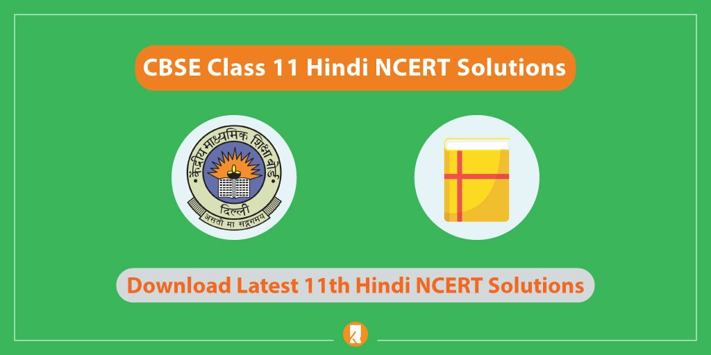 CBSE-Class-11-Hindi-NCERT-Solutions