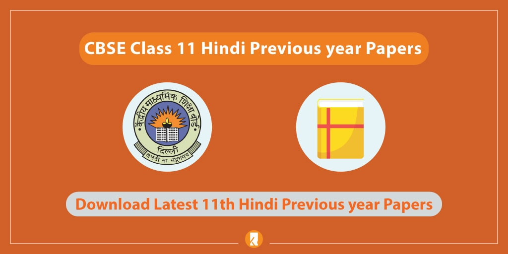 CBSE-Class-11-Hindi-Previous-year-Papers