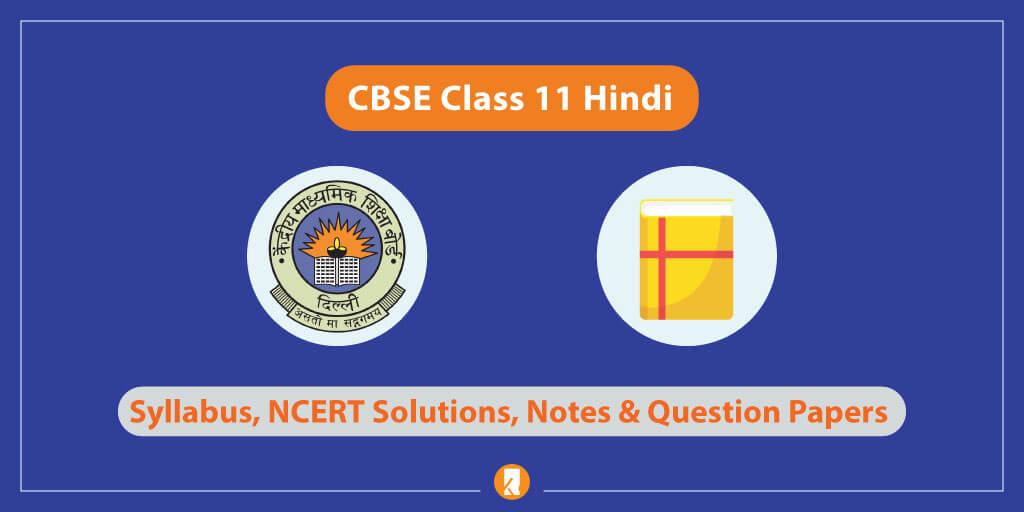 CBSE-Class-11-Hindi