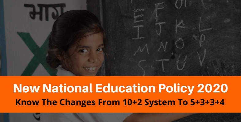 New National Education Policy 2020
