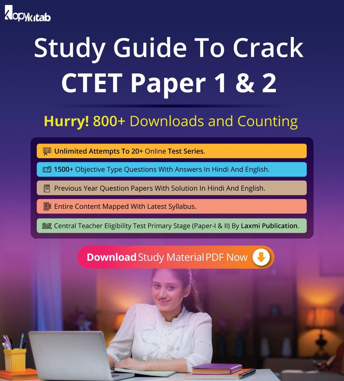 CTET Exam Study Material