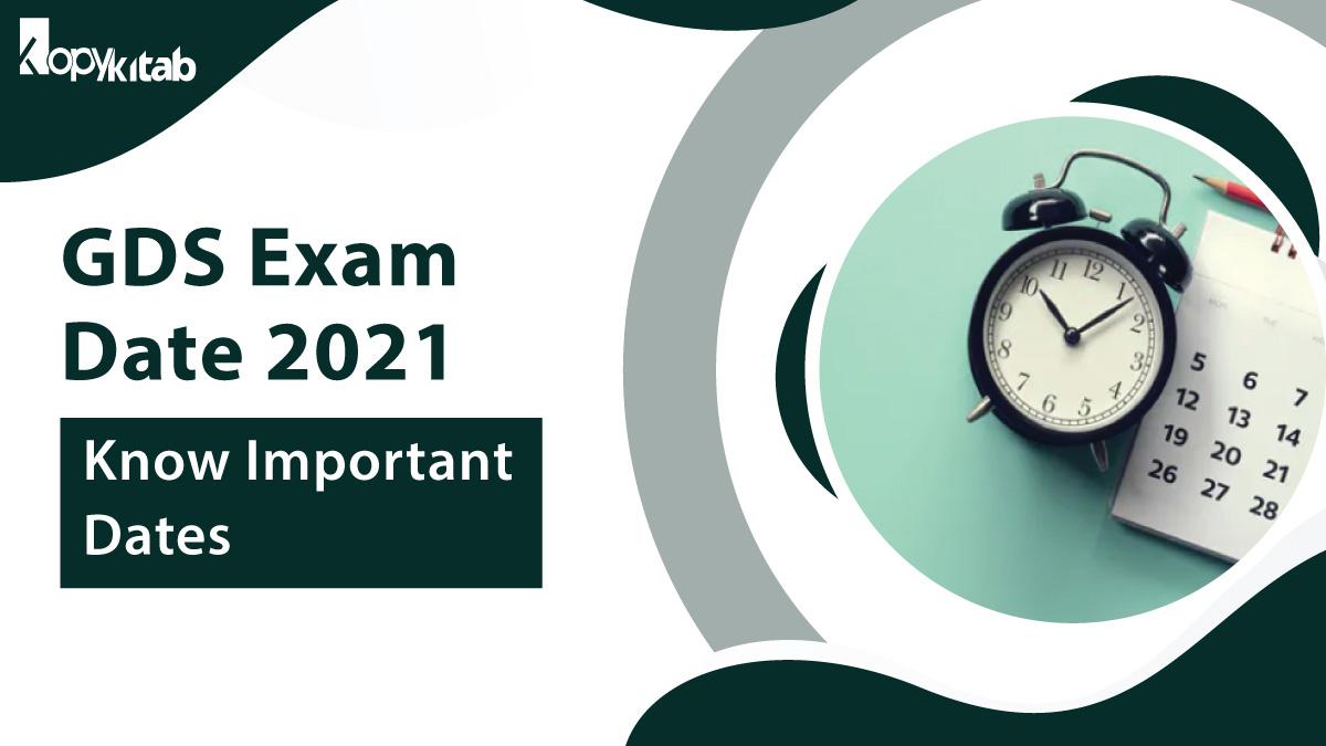 GDS Exam Date