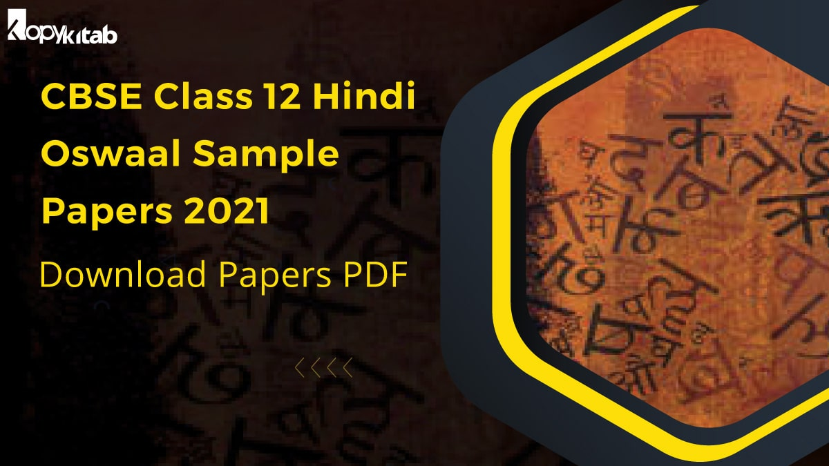 Class 12 Hindi Oswaal Sample Papers