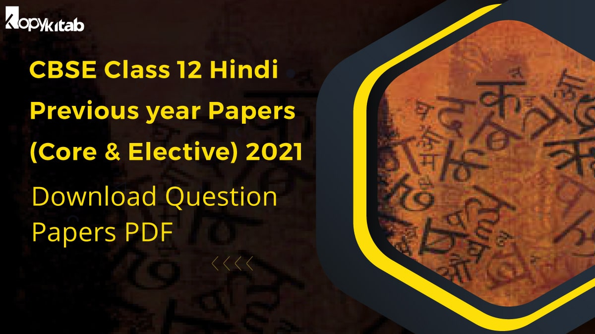 Class 12 Hindi Previous year Papers