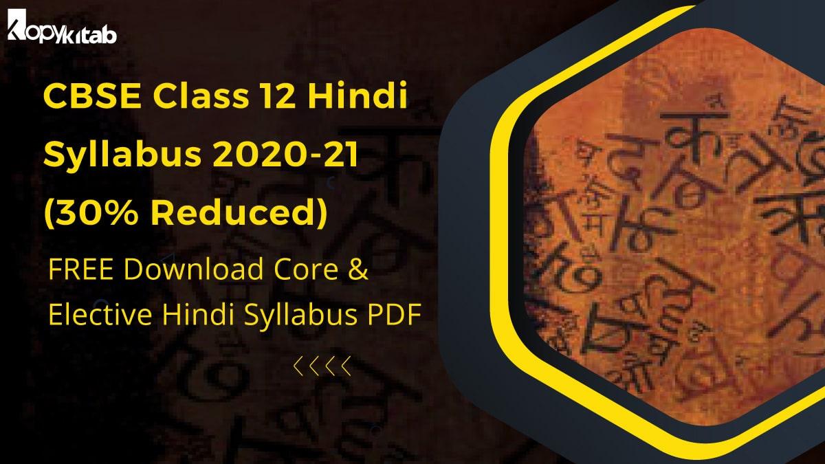 CBSE Class 12 Hindi Syllabus