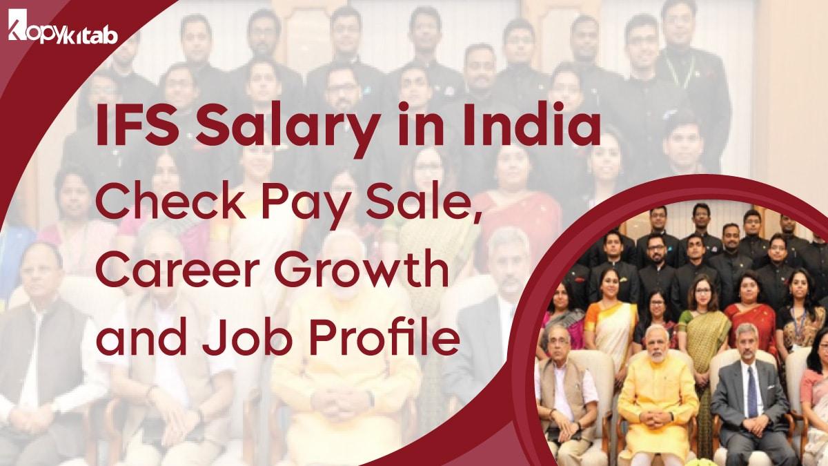IFS Officer Salary
