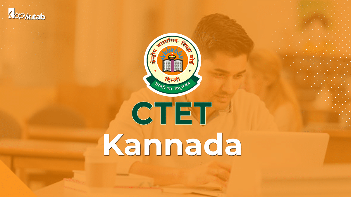 CTET Kannada