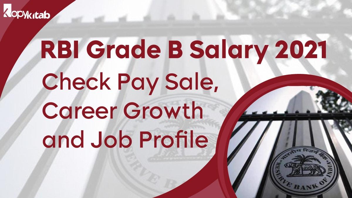 RBI Grade B Salary