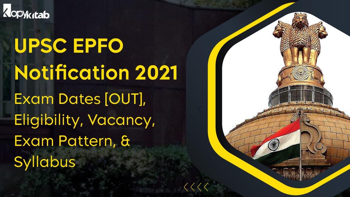 UPSC EPFO Notification