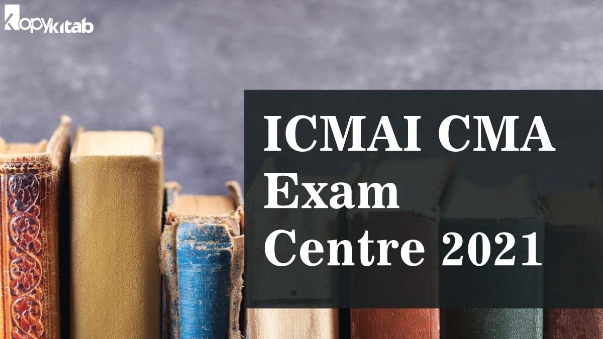 CMA Exam Centre