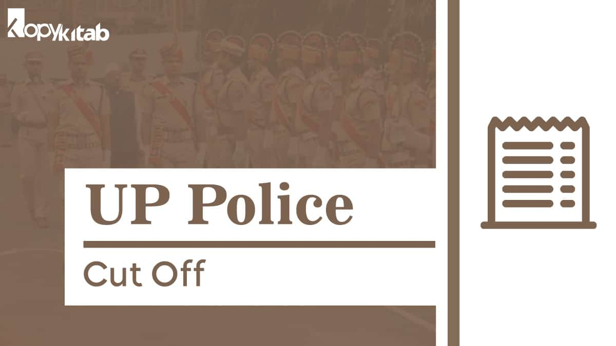 UP Police Cut Off