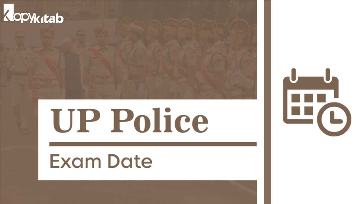 UP Police Exam Date