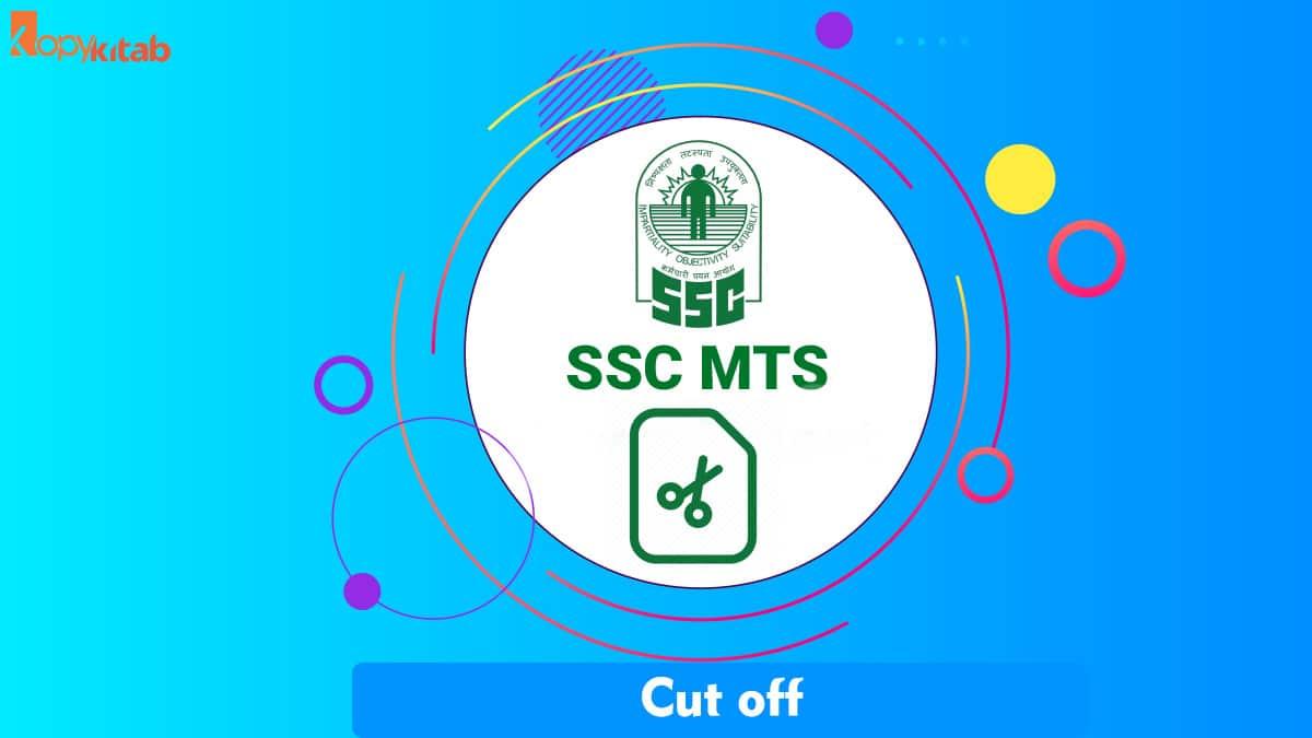 SSC MTS Cut Off