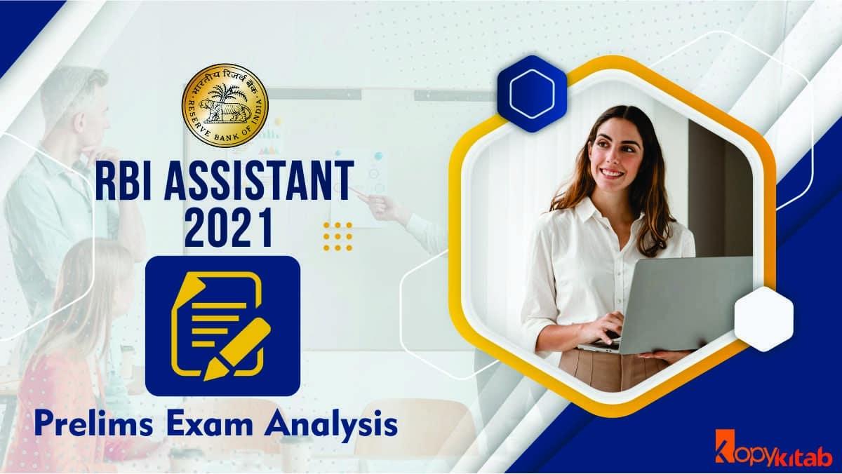 RBI Assistant Prelims Exam Analysis