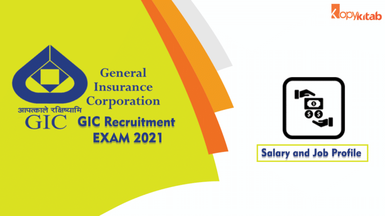GIC Salary and Job Profile 2021: Basic Pay Scale ...