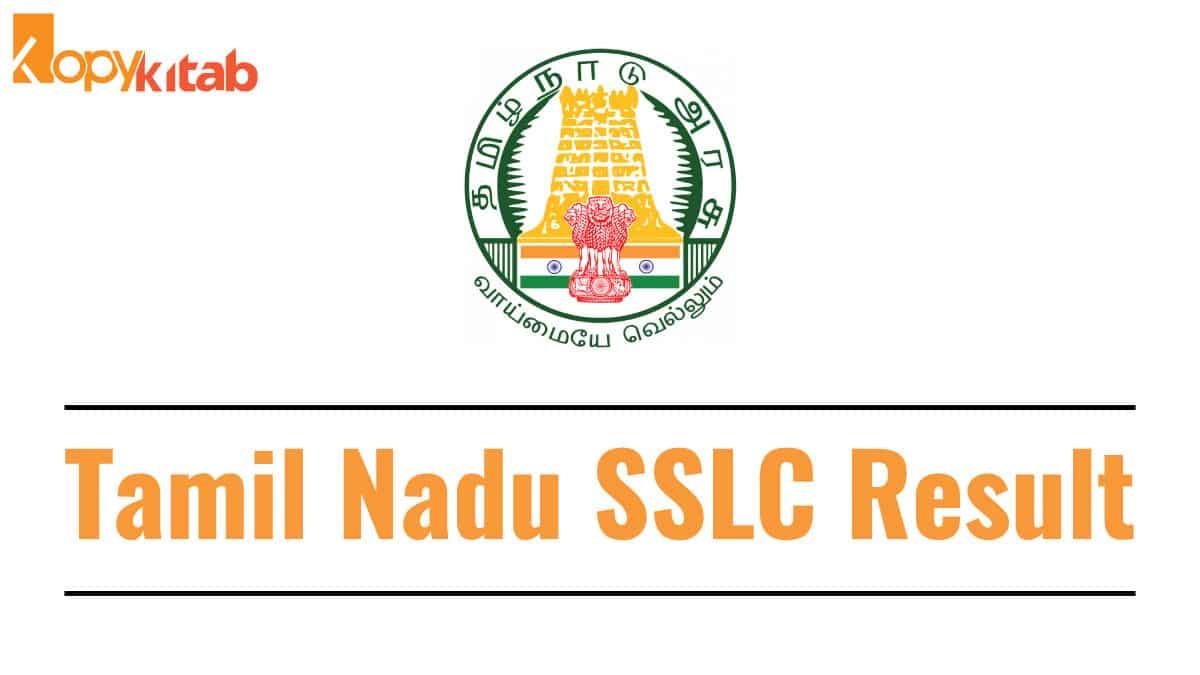 Tamil Nadu SSLC Result