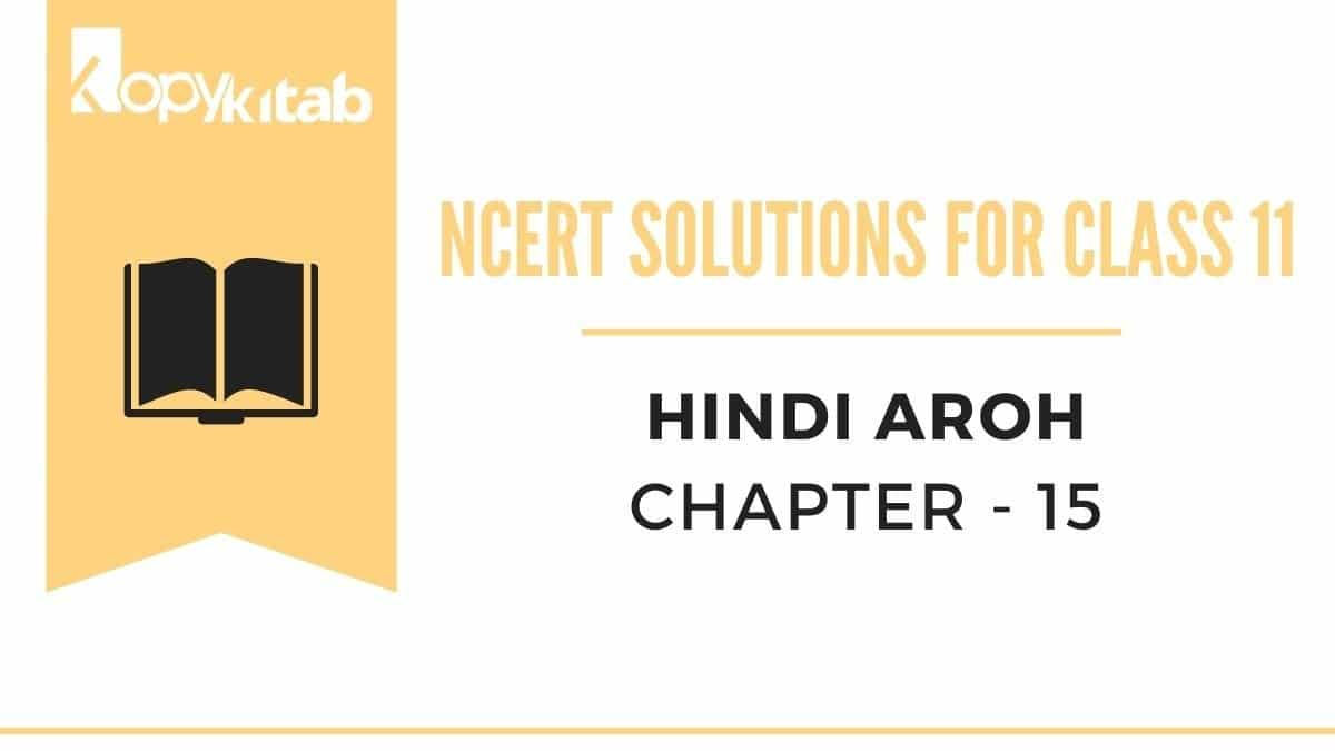 NCERT Solutions For Class 11 Hindi Aroh Chapter 15