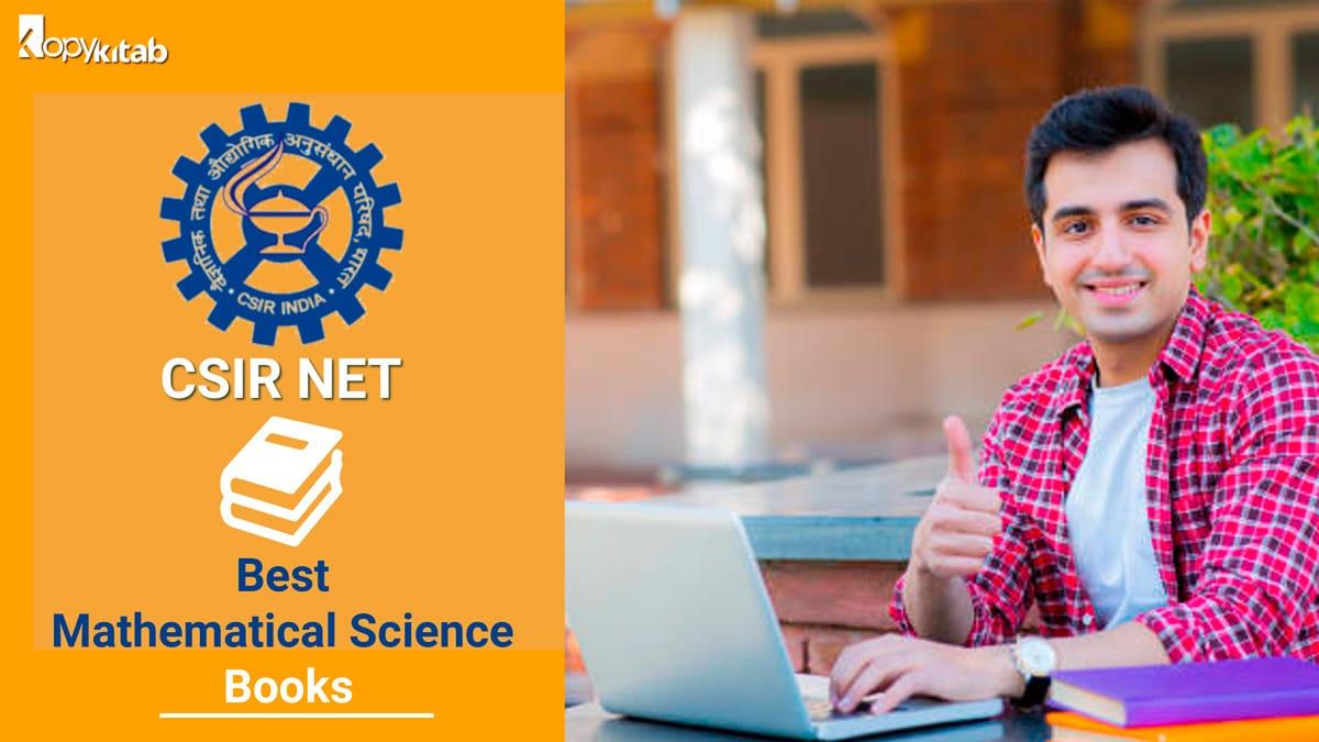 Best CSIR NET Mathematical Science Books